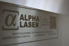 Alpha_laser